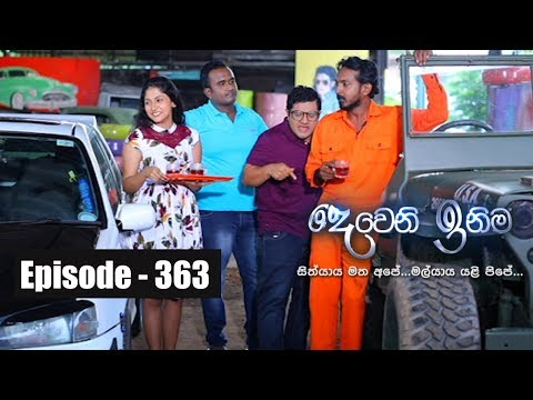 Deweni Inima | Episode 363 27th June 2018