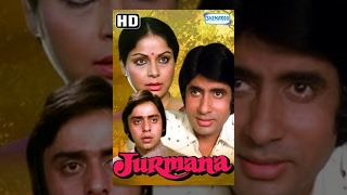 Jurmana (HD & Eng Subs) Hindi Full Movie - Amitabh Bachchan, Rakhee, Vinod Mehra  - Hit Hindi Movie
