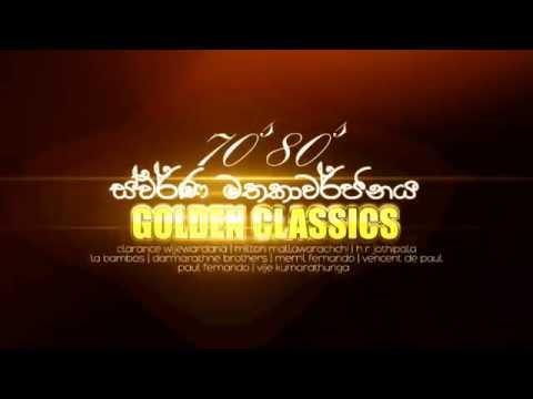 Golden Classics - Coming Soon