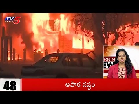 Superfast News | 10 Minutes 50 News | 30th November 2018 | TV5 News