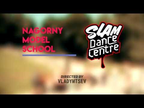 Slam Dance School & Nagorny Model School / 2018