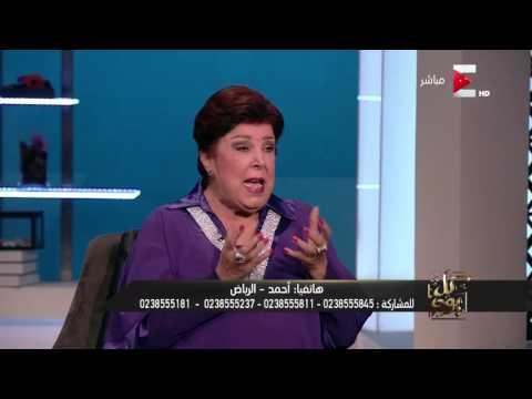عمرو اديب حلقة الاحد 27/11/2016 الجزء الثالث كل يوم (فقرة مع رجاء)