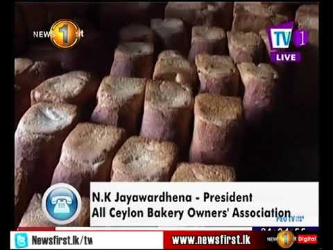 bread prices to incr|eng