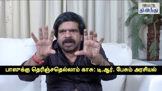 I Refused To Act In K Balachander's Film: T Rajendar Opens Up | Tamil The Hindu