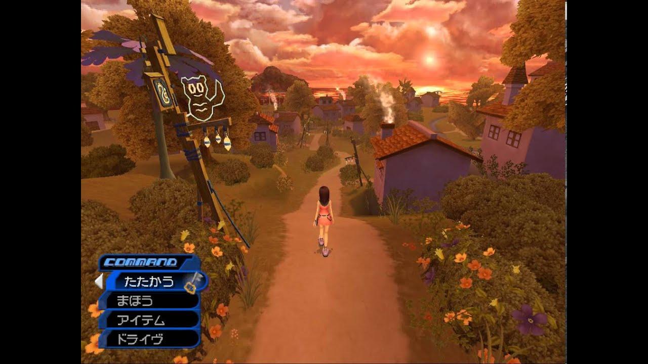 Kingdom Hearts 2 Play as Kairi ! (Jouer avec Kairi) - YouTube