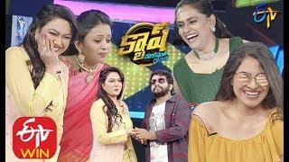 Cash | Hyper Aadi,Anchor Meghana, Anchor Geetha,Actress Hema  | 16th Nov 2019  | Full Episode | ETV