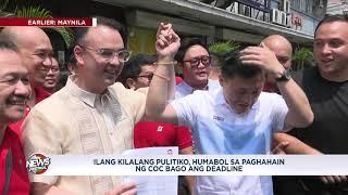 News Patrol: Ilang kilalang politiko, humabol sa pagpasa ng COC | October 17, 2018
