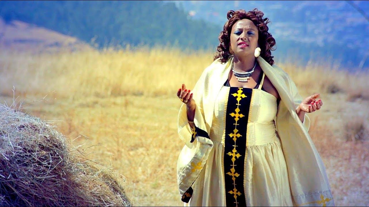 Almaz Yimer - Mengedegna መንገደግኛ (Amharic)