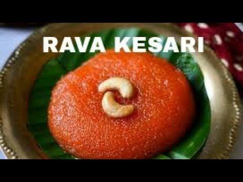 Rava Kesari recipe II రవ్వ కేసరి తయారీ విధానంII How to prepared Ravakesari II Scooking