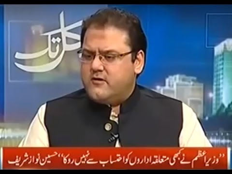 Kal Tak 7 March 2016    Hussain Nawaz Sharif   Express News