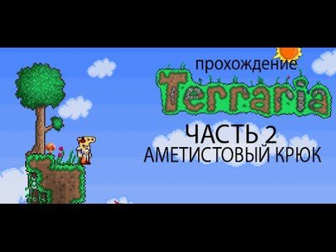 State Of Decay как основать базу и найти себе людей serial5.ru