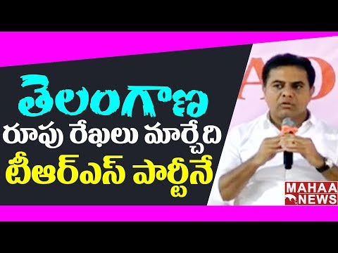 TRS Working President KTR Speech In Press Club | Live Updates | Mahaa News