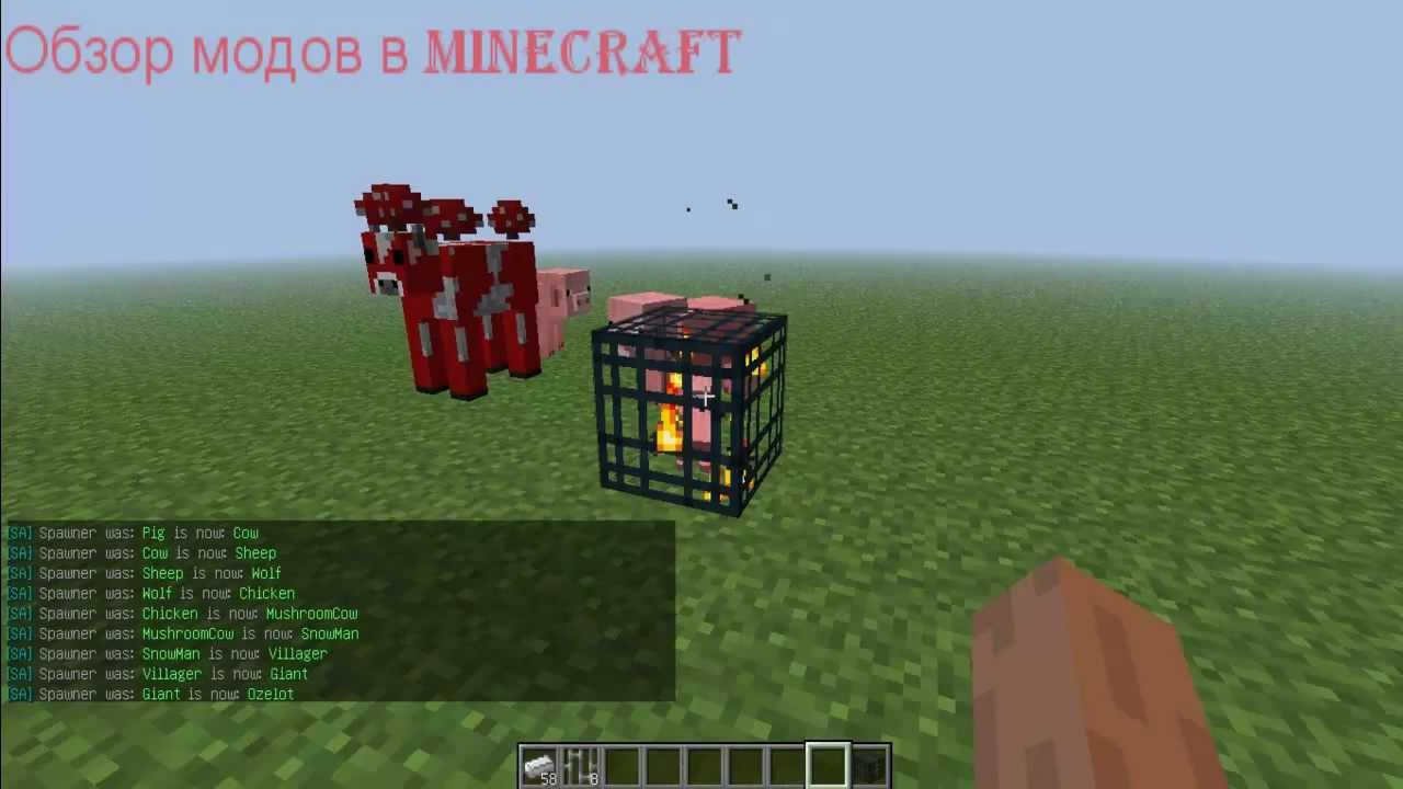 Как в minecraft сделать спавнер мобов в minecraft