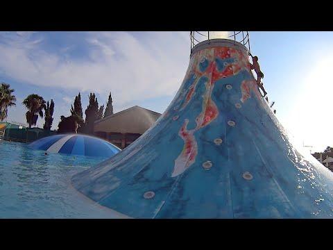 Big Volcano water park slide at Paphos Aphrodite Waterpark in Paphos, Cyprus. Facebook � https://www.facebook.com/AmusementForce Twitter � https://twitter.com/AmusementForce.