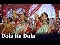 Dola Re Dola   Devdas | 2002 [Deutsch]