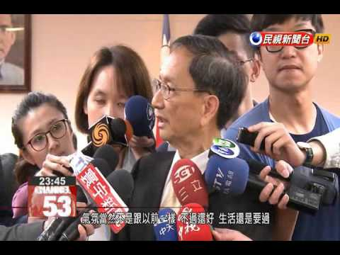 Academia Sinica president admits to using daughter's account to sell shares