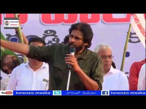 జనసేన ఇచ్చాపురం బహిరంగ సభ | Pawan Kalyan FULL SPEECH | Lorenzo Media