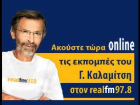 Γιαννης Καλαμίτσης - Πρωινες Χειριλασίες - Σποτ Σεπτ 2010