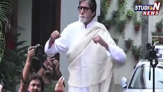 Amitabh Bachchan to Pay off Loans of Over 850 Uttar Pradesh Farmers