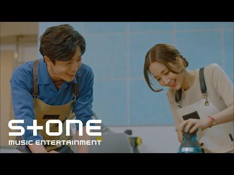 [그녀의 사생활 OST Part 6] 하성운 (HA SUNG WOON) - Think of You MV