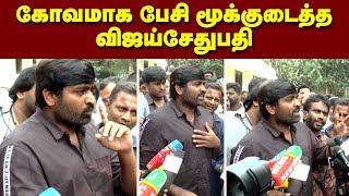 கோவமாக பேசி மூக்குடைத்த விஜய்சேதுபதி..!!   Actor Vijay Sethupathi's Reply to Reporter   Seethakathi
