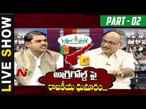 What is Agrigold Scam and Why it Taken Andhra by Storm | NTV Special Debate | NTV | Part 02