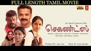New Release Tamil Full Movie | Seconds | Tamil Full Movie | Latest Tamil Online Movie | HD Movie