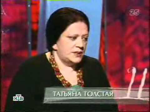 Школа злословия [07.03.2005] Борис Акунин