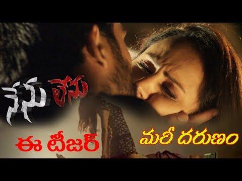 Nenu Lenu Telugu Movie Teaser | Harshith | Sri Padma | Latest Telugu Movie Teaser | TVNXT Hotshot