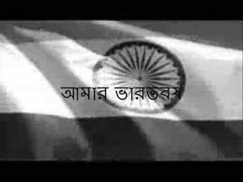Amar Bharatborsho - Bratati Bandopadhyay - Bengali Recitation video