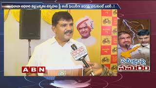 TDP Leaders slams CS LV Subramanyam over his Review Meetings