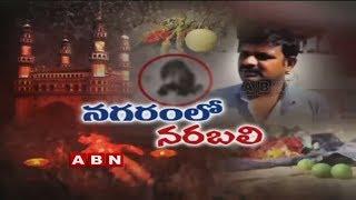 ABN Debate on Human sacrifice | Babu Gogineni | Part 3