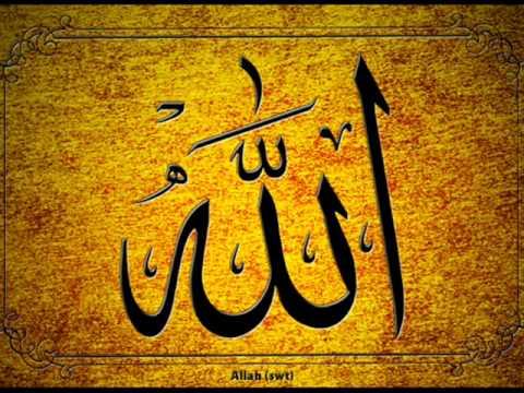 Ar Rahman  Ya Mere Allah - Qari Asif Rasheedi