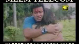 bangla movi song/manna/punima.
