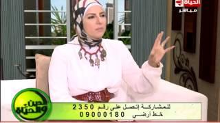 """خالد الجندي لـ""""المرأة"""": اعرضي نفسك للزواج على الرجل"""