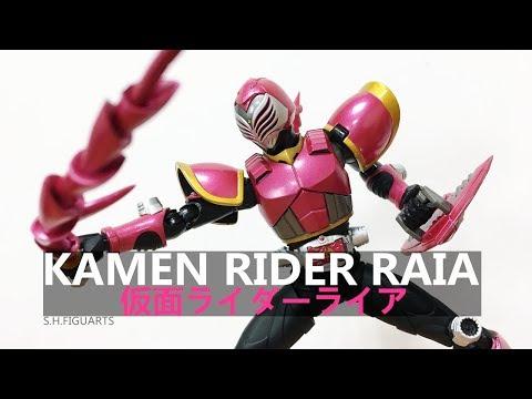S.H.Figuarts Kamen Rider Raia (Unbox&Review)