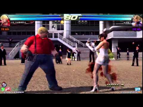TEKKEN TAG2 UL 5/17 JI3MOON ACE VS NONAME