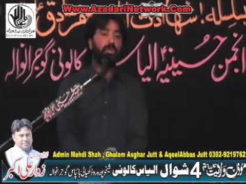 Zakir Ali Asghar Alvi 4 Shawal 2018 ilyas colony Gujranwala