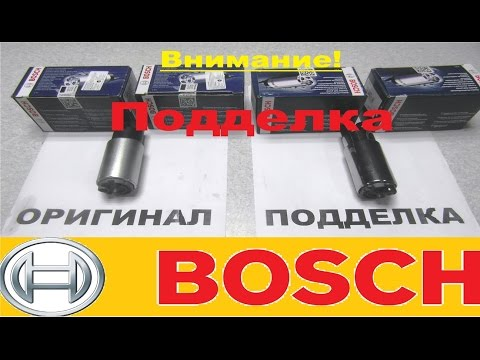 Бензонасос ВАЗ 21083 инжектор BOSCH фирм Bosch - Voil