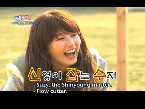Invincible Youth 2 | 청춘불패 2 - Ep.19: New Beginning! video