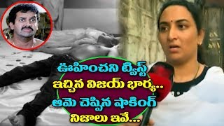 Vijay Sai Wife Vanitha Reddy Reveals Painful Facts About Vijay Sai | Mystery of Death| Reddy Vanitha