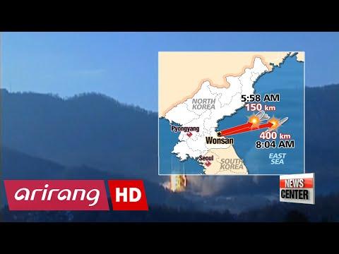 N. Korea's latest missile launch shows technological advances: S. Korean official