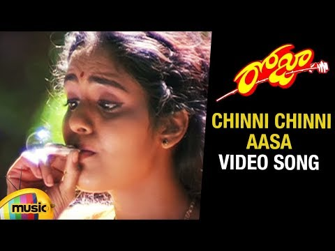 Roja Movie Songs - Chinni Chinni Aasa Song - A.r.rahman Hits video