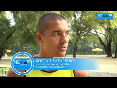 Игроки «Буревестника» рассказали о своем успехе в пляжном волейболе