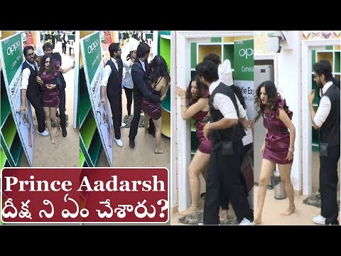 Bigg Boss telugu NTR Episode-32|Dheeksha prince fun |#BIGGBOSS Jr NTR|AVA Creative thoughts