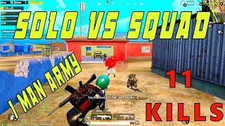 SOLO VS SQUAD+ CHICKEN DINNER - ONE MAN ARMY PUBG MOBILE FUNNY MEMES