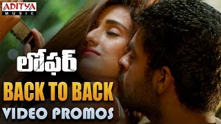 Loafer Video Song Promos || Back To Back || Loafer Songs || ►Varun Tej,Disha Patani