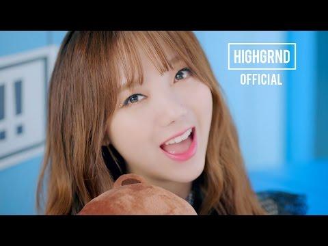 [MV] Kei (LOVELYZ) X THE SOLUTIONS - 'BEAUTIFUL'