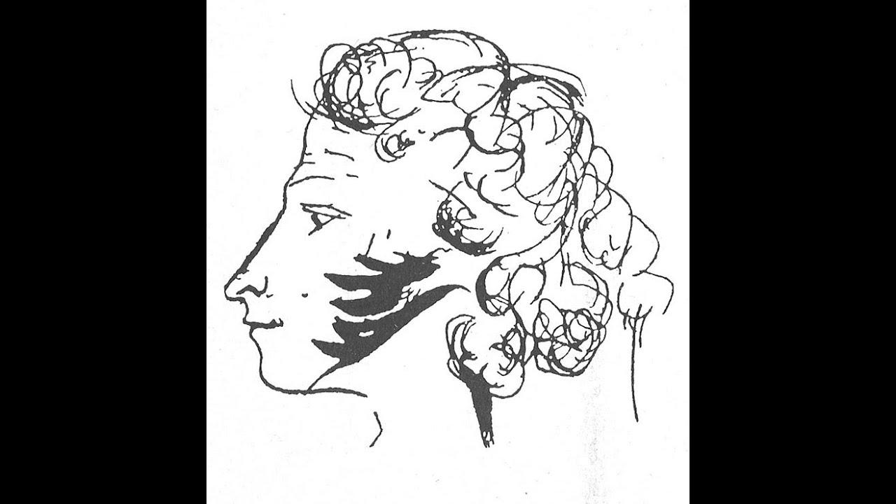 Схемы вышивки «пушкин» - Схемы вышивки по тегам
