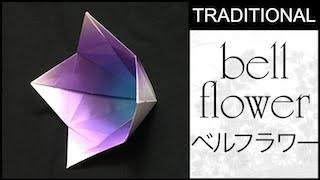 Traditional Origami Bellflower Tutorial
